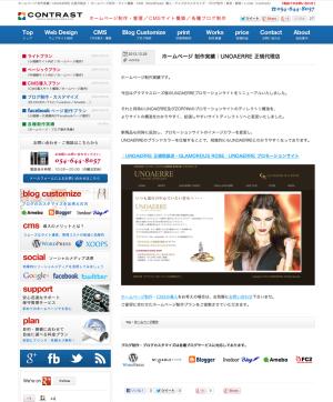 PC用ブログ記事レイアウト